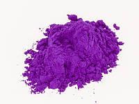 Фиолетовый пигмент
