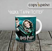 Чашка: Гарри Поттер (Harry Potter), фото 1