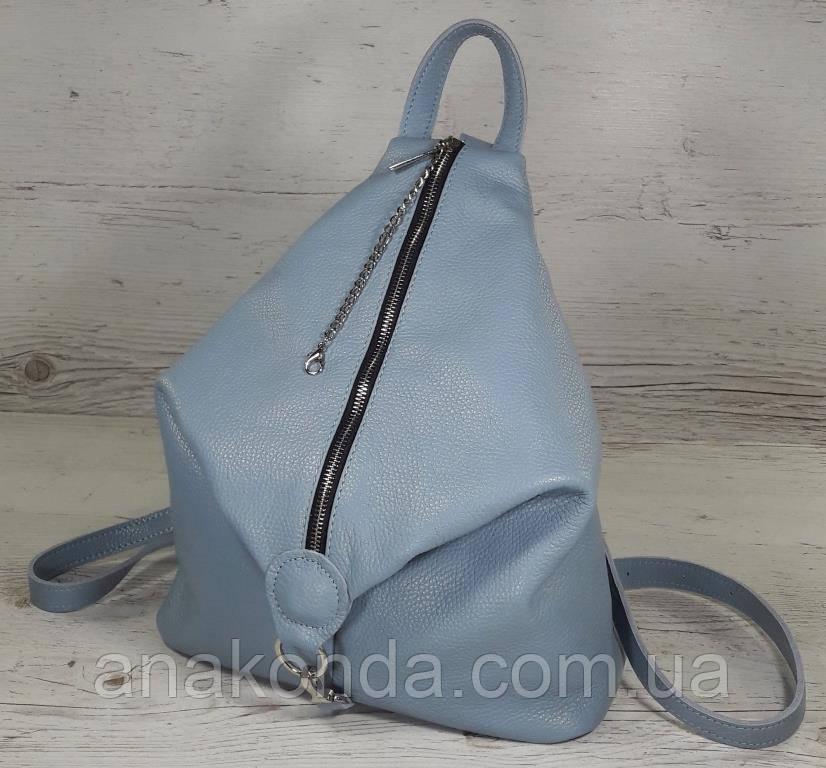 294 Натуральная кожа Светлый голубой городской кожаный рюкзак женский из натуральной кожи Карабин антивор