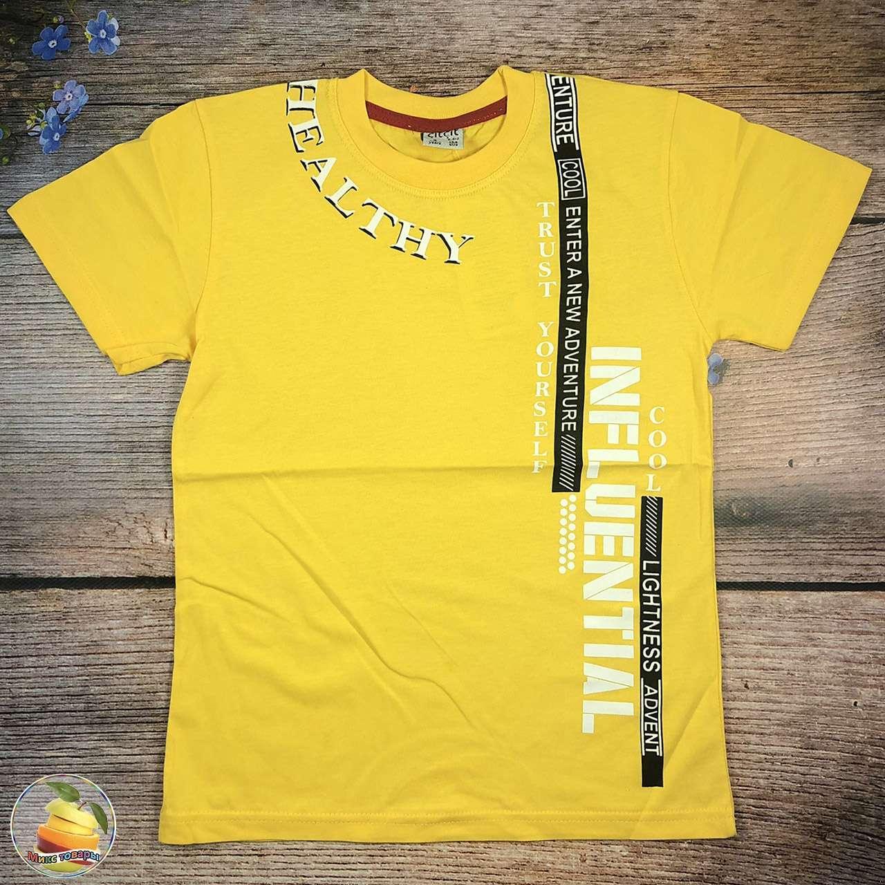 Подростковая футболка для мальчика Размеры: 9,10,11,12 лет (20320-1)