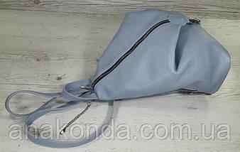 294 Натуральная кожа Светлый голубой городской кожаный рюкзак женский из натуральной кожи Карабин антивор, фото 3