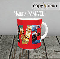Чашка: Марвел (Marvel), фото 1