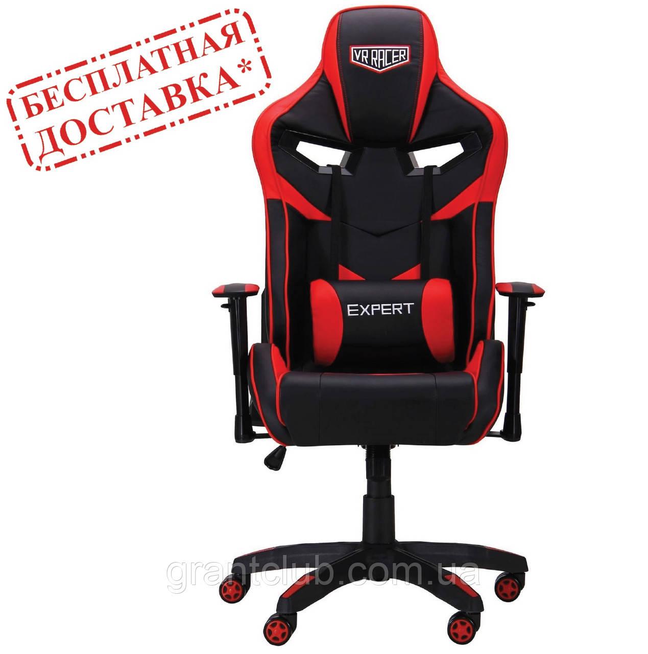 Офисное геймерское VR Racer Expert Winner черный/красный (бесплатная адресная доставка)