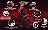 Офисное геймерское VR Racer Expert Winner черный/красный (бесплатная адресная доставка), фото 9