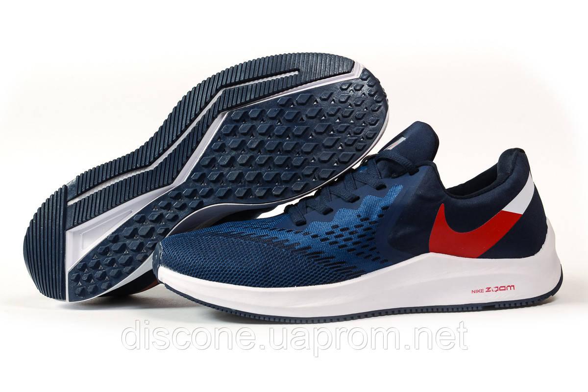 Кроссовки мужские 17073 ► Nike Zoom Winflo 6, темно-синие ✅Скидка 28% [ 41 42 43 44 45 ] ► (41-26,5см)