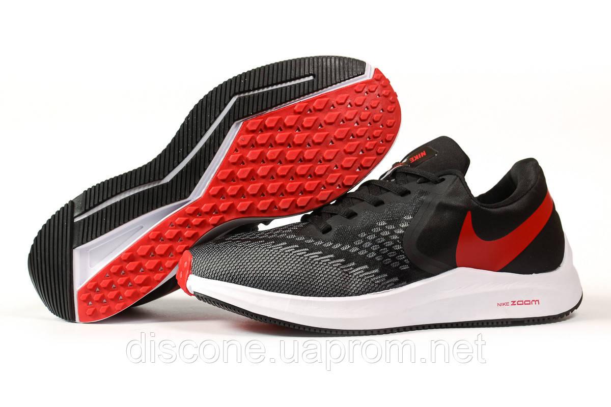 Кроссовки мужские 17075 ► Nike Zoom Winflo 6, черные ✅Скидка 28% [ 41 42 43 44 ] ► (41-26,5см)