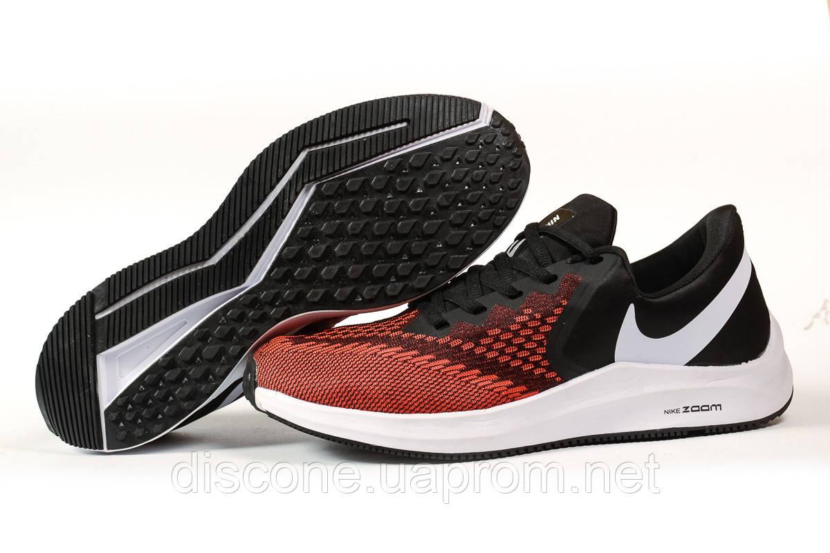 Кроссовки мужские 17077 ► Nike Zoom Winflo 6, черные ✅Скидка 28% [ 41 42 43 44 45 ] ► (41-26,5см)