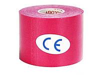 Кинезиологическая лента Ocioli 5 х 500 см 5X500 см Розовый
