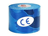 Кинезиологическая лента Ocioli 5 х 500 см 5X500 см Синий