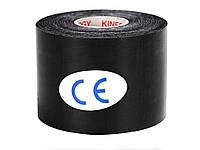 Кинезиологическая лента Ocioli 5 х 500 см 5X500 см Черный