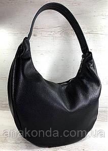 611-р  Натуральная кожа Объемная сумка женская черная Кожаная сумка-мешок Черная кожаная сумка на плечо хобо