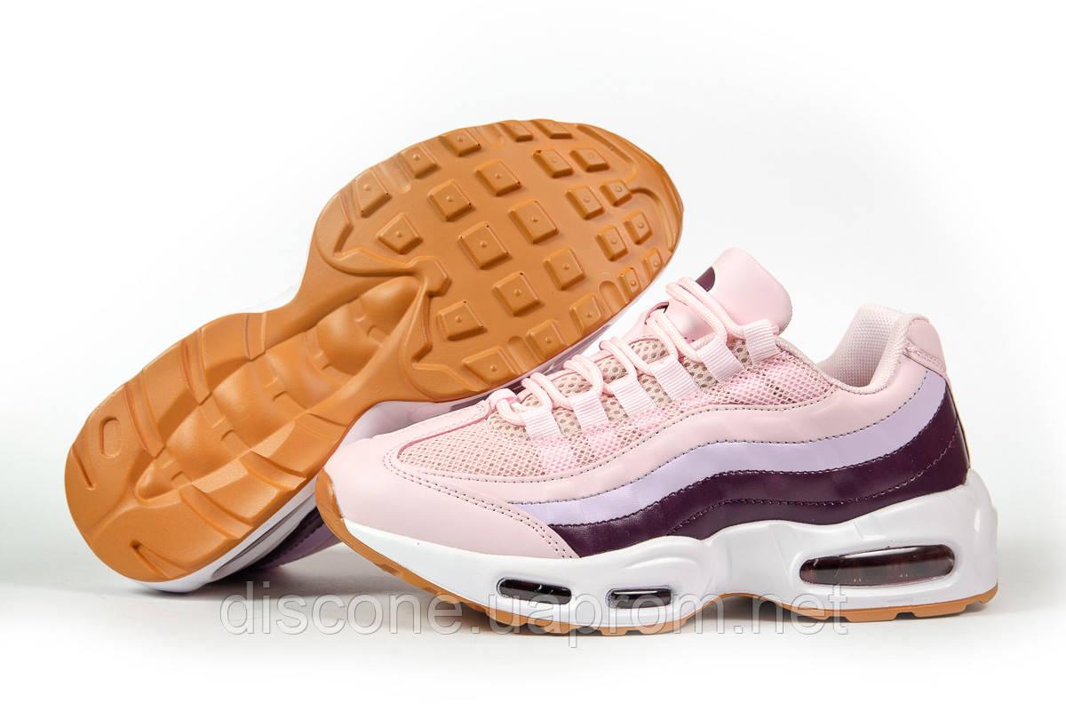 Кроссовки женские 17142 ► Air, розовые ✅Скидка 38% [ 36 38 39 40 41 ] ► (36-23,3см)