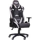 Офисное геймерское кресло VR Racer Expert Wizard черный/серый (бесплатная адресная доставка), фото 2