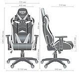 Офисное геймерское кресло VR Racer Expert Wizard черный/серый (бесплатная адресная доставка), фото 10