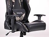 Геймерское кресло VR Racer Original Dazzle черный/камуфляж AMF (бесплатная адресная доставка), фото 7