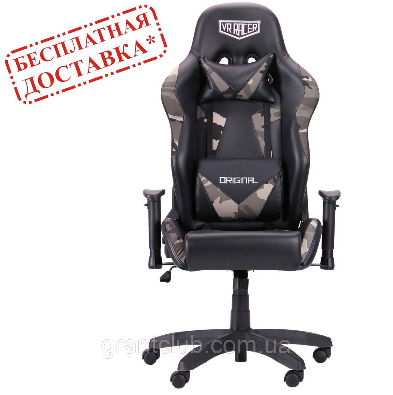 Геймерское кресло VR Racer Original Dazzle черный/камуфляж AMF (бесплатная адресная доставка)