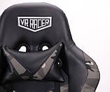 Геймерское кресло VR Racer Original Dazzle черный/камуфляж AMF (бесплатная адресная доставка), фото 9