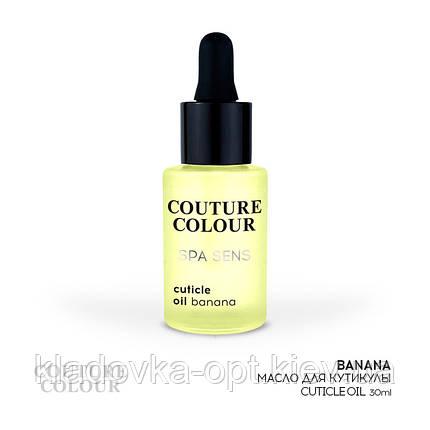 Средство для ухода за ногтями и кутикулой COUTURE COLOUR SPA SENS CUTICLE OIL BANANA, 30 мл, фото 2