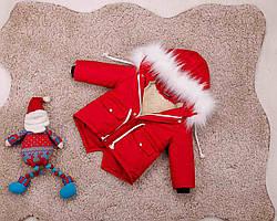 Теплая красная куртка на зиму для девочки 80-146 р
