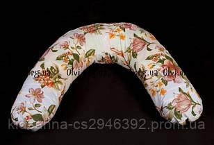 Подушка для беременных и кормления ОП-15 (J2309)