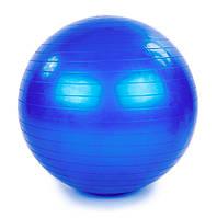 🔝 Фитбол, мяч для фитнеса (d-65 см, голубой) фитнес-шар гимнастический с насосом (фітбол) | 🎁%🚚