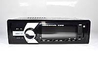 Автомагнитола SONY HS-MP820 (replica), фото 1