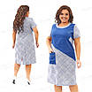 Повседневное льняное платье в клетку 435 54, фото 4