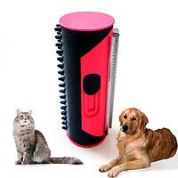 🔝 Расческа гумер для собак и котов King Komb Desheding Tool   щетка от шерсти (для удаления)  Черно-розовая   🎁%🚚