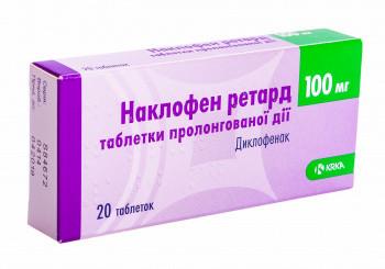 Наклофен ретард 100 мг таблетки №20