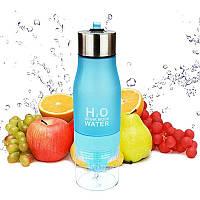 Бутылка соковыжималка H2O голубая