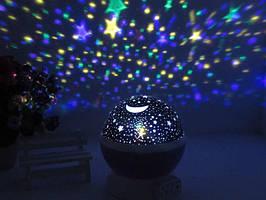 Ночник в форме шара NEW Projection Lamp Star Master Черный