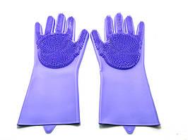 Силиконовые перчатки для мытья и чистки Magic Silicone Gloves с ворсом Сиреневые
