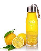 Бутылка соковыжималка H2O желтая