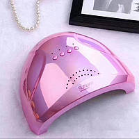 Гибридная лампа Sun One для сушки ногтей UV/LED 48w, Зеркально Розовая