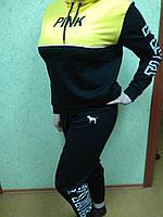 Женский спортивный молодежный костюм