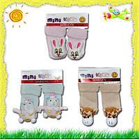 Носки махровые с погремушками для малышей