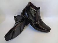 """Зимние черные кожаные мужские ботинки фабрики """"Nord Plus"""" на меху"""