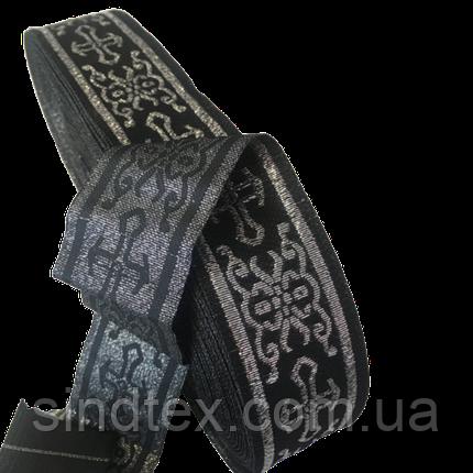 Тесьма церковная (галун) 3 см. черная с серебром (653-Т-0702), фото 2