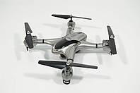 Квадрокоптер BF190 Серый