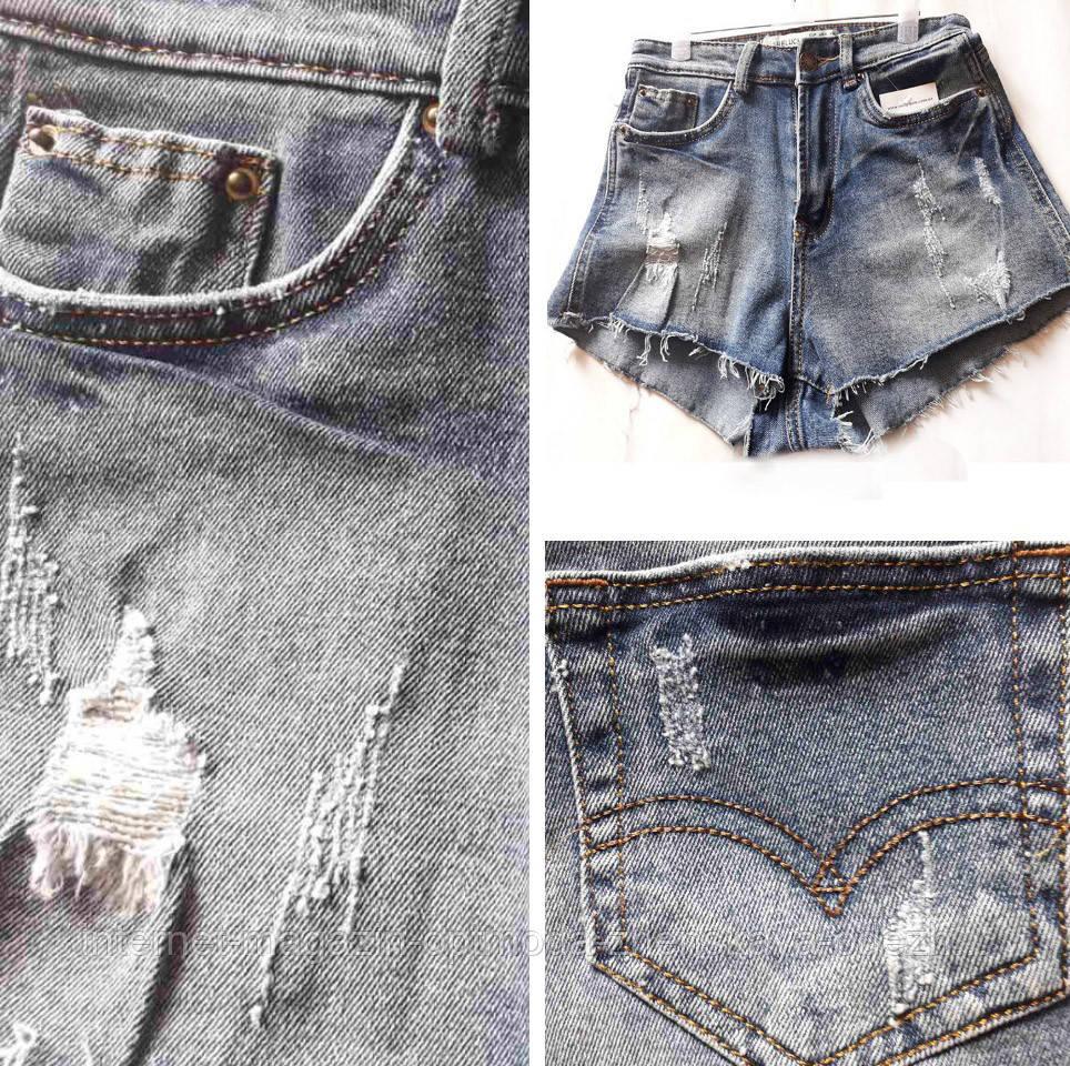 """Короткі жіночі джинсові шорти з поцарапками """"Шейла"""""""