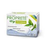Бесфосфатный стиральный порошок универсальный Proprete, 1 кг