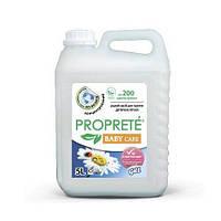 Жидкое средство для стирки детских вещей Proprete, 5 л
