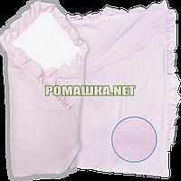 Демисезонный конверт-плед на выписку, верх и подкладка -100% хлопок,утеплитель - холлофайбер, 90х90см, Украина