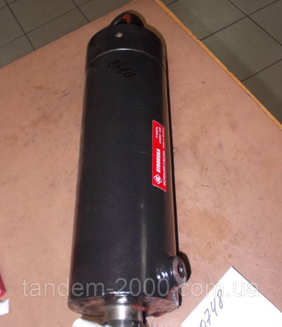 Гидроцилиндр подъемника навески 820-4625010-Б (МТЗ)