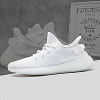 Мужские кроссовки в стиле Adidas Yeezy Boost 350 V2 White  изи буст 350 белые все размеры