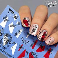 Слайдер-дизайн наклейки на ногти для маникюра водные Fashion Nails W41 бабочки и насекомые