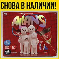 Настольная игра Alians рус | элиас настолки для детей взрослых карточная алиас альянс всей компании