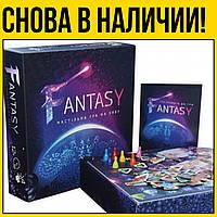 Настольная игра Fantasy Фантазия | лучшие настолки для детей взрослых правила всей семьи компании