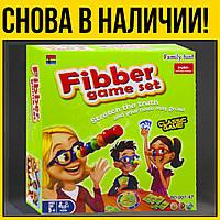 Интерактивная настольная игра Выдумщик англ | лучшие настолки для детей взрослых фиббер fibber