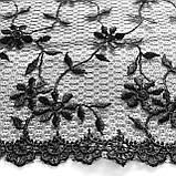 Ажурное кружево вышивка на сетке черного цвета, ширина 19 см, фото 5